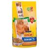 Go-Cat Complete Senior Cat Food