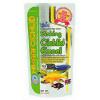Hikari Cichlid Excel Sinking Mini - Nutrition des cichlidés