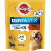 Pedigree Dentastix Chewy Chunx Maxi Adult Dog Treat - Beef