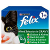 Felix Adult Wet Cat Food Pouch - Meat Selection in Gravy