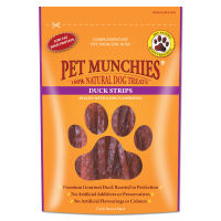Pet Munchies 4+ Months Puppies Dog Training Treats - Duck