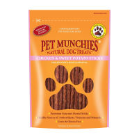 Pet Munchies Dog Treats - Chicken & Sweet Potato