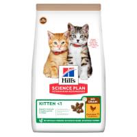 Hill's Science Plan No Grain Kitten <1 Dry Cat Food - Chicken