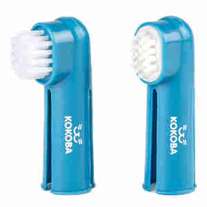 Kokoba Finger Toothbrush Set for Dogs