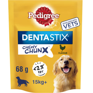 Pedigree Dentastix Chewy Chunx Maxi Adult Dog Treats - Chicken