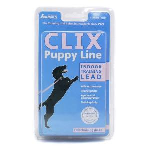 Clix Puppy House Line