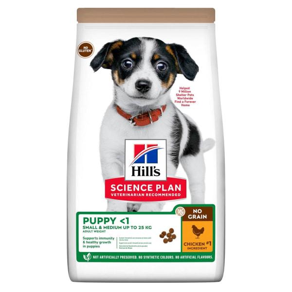 Hill's Science Plan No Grain Puppy Dry Dog Food - Chicken