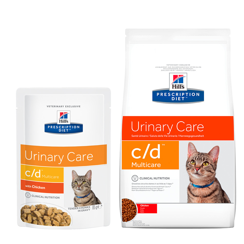 Hills Prescription Diet K D Feline Cat Food Kg